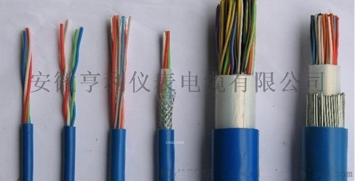 上菱電器 ZR-DJYPVRP2電纜-計算機電纜