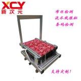 广东省新次元XCY-   -01布匹检测机器视觉实验架