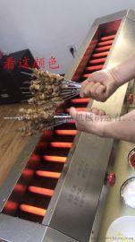 北京瑞鈴達商用中間燃氣爐天然氣合金管烤串爐子