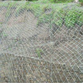 护坡网-护坡钢丝绳网-山体护坡网厂家