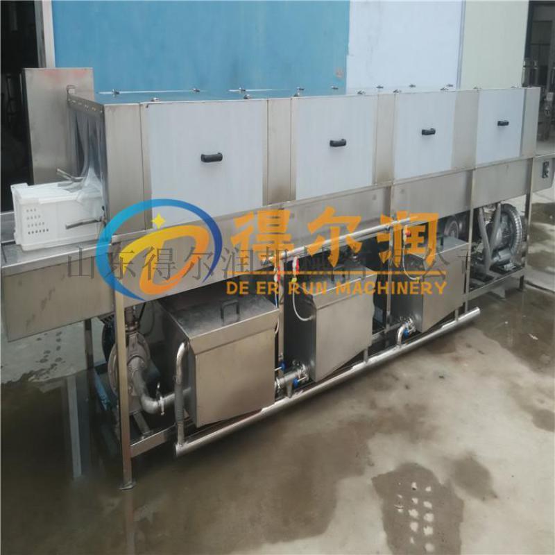 得爾潤雞肉筐清洗機器 水食具筐清洗烘幹線