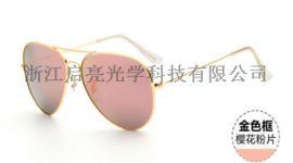 偏光太阳镜要什么色好-浙江启亮光学科技有限公司