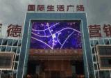 广州酒店led显示屏p4