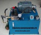 无锡厂家直供非标液压系统液压站
