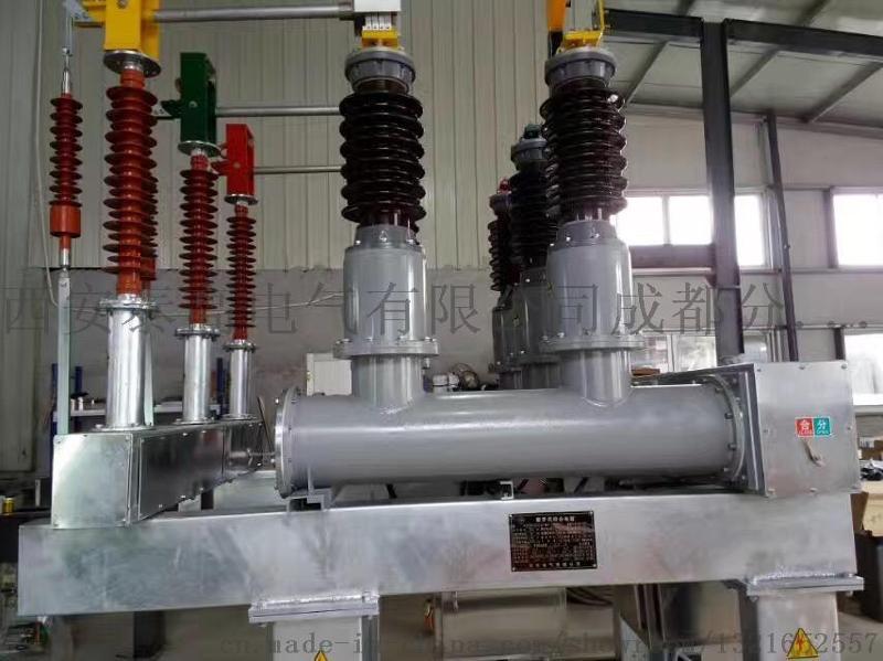 四川LW36-40.5自能式六氟化硫高压断路器