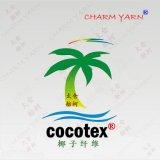cocotex 、舫柯、椰碳丝、椰碳纱线、白灰色
