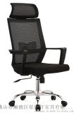 时尚网椅+塑胶会议椅
