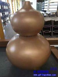 惠州双曲铝单板 定做球面双曲铝单板 双曲铝单板厂家
