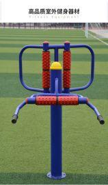 室外健身器材双位腰背部按摩器小区户外健身路径