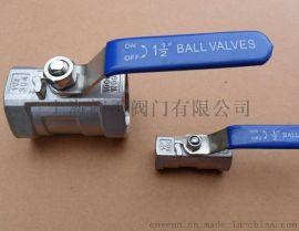 一片式不锈钢丝扣球阀Q11F