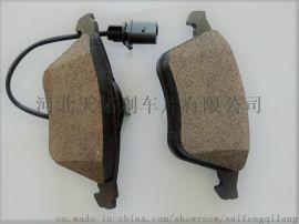 奥迪A6L高端陶瓷刹车片