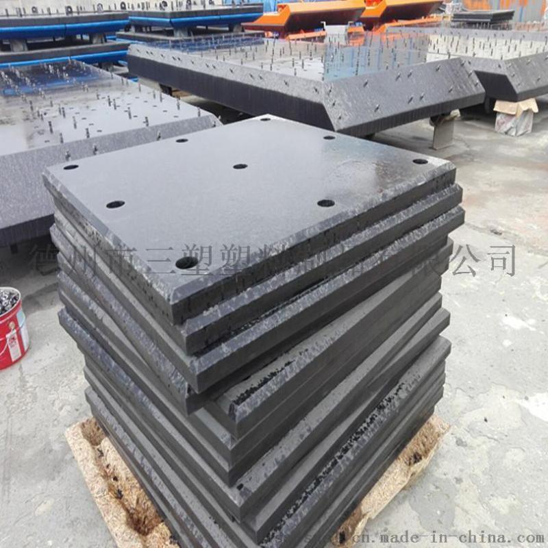 泵车支腿垫板,工程设备抗压防滑垫块
