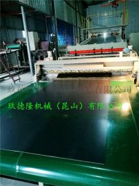 江苏橡胶片材挤出机_橡胶片材生产线