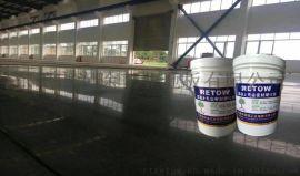 武夷山水泥地面起灰翻新,武夷山工廠地面起灰翻新處理