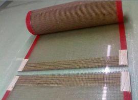 耐高温铁氟龙特氟龙输送网带 白绿pu输送带0.8mm 1.0mm耐高温100度上海输送带厂家定制