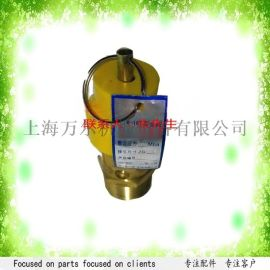 Bolaite空气压缩机安全阀(联拉式)1625166465