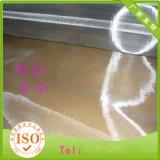 玻璃遮罩網抗電磁干擾 不鏽鋼絲徑130目3絲過濾網