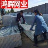 505重型格栅板 鸿晖格栅板 电厂钢格栅