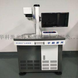 IC电子芯片激光打标机 芯片激光扫白 芯片激光打字