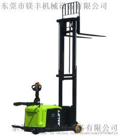 东莞站驾式堆垛车 小前移式升降装卸叉车哪里有卖
