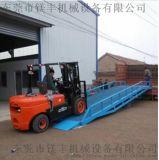 辅助叉车卸货平台 货柜车装卸登车桥10吨长12米