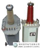 GH-TDM輕型交直流高壓試驗變壓器