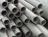 淄博供應/316L圓管/316L方管/316L焊管
