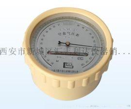 西安哪里有卖DYM3型空盒气压表,大气压力表