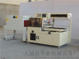 电线包装机 L型封切收缩机 热收缩膜包装机厂家