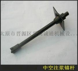 辽宁朝阳市30型中空锚杆型号预应力中空锚杆贵州兴义