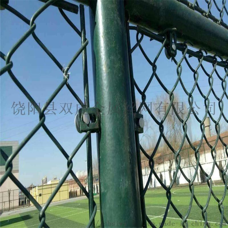 深圳大學城球場勾花網 球場圍網 運動場護欄網