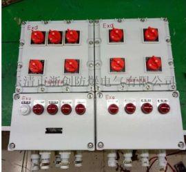 铝合金防爆启停按钮控制箱
