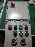 防爆防爆檢修插座箱/BXX8050