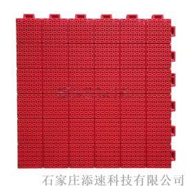 济南添速厂家发货内蒙篮球场软连接拼装地板