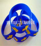 供应硅胶手环 能量手环 创意手环 卡通手环