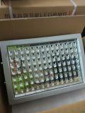 60W防爆**節能LED燈生產廠家