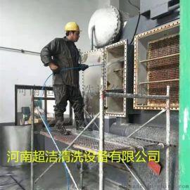 厂家直销焦煤厂制冷管道专用管道疏通清洗机