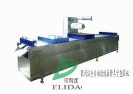 深圳真空包装封口机珠海依利达食品连续式真空包装机