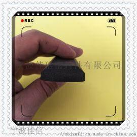 硅胶发泡自粘条隔音防撞防尘门缝密封条