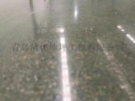 平度潍坊混凝土密封固化地坪厂家直销包工包料经济环保