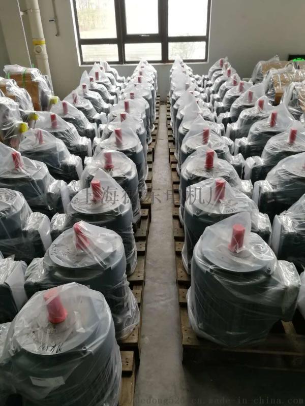 上海德東YCT112-4B 0.75KW調速電機