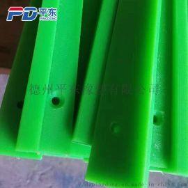 超高分子量聚乙烯垫板 耐磨垫块 防滑垫板