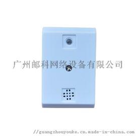 方型拾音器YK-QA301