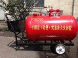半固定式泡沫灭火装置PY8/300