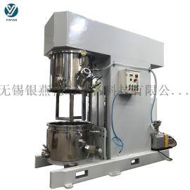 导热硅胶搅拌机 双行星真空动力混合搅拌机