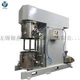 導熱矽膠攪拌機 雙行星真空動力混合攪拌機