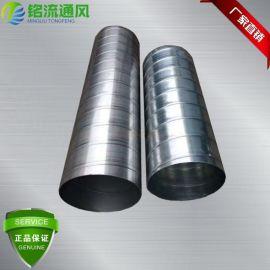 陶瓷厂热镀锌除尘管道DN750 工业通风管道