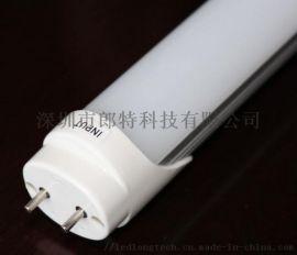 T8日光灯T8led日光灯安装使用
