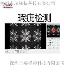 工业相机CCD视觉定位设备 高清视觉检测 CCD图像视觉检测