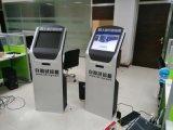 上海興語SCS-3T無人值守自助收款地磅